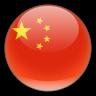 china_travel100ng.com_-300x300
